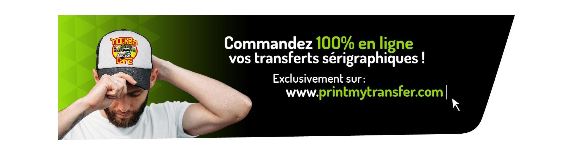 PROMOTIONALS - image 1